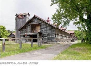 小岩井牧場.jpg