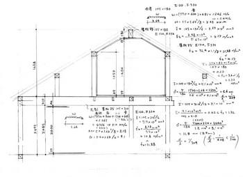 屋根裏収納部の設計.jpg