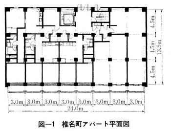 椎名町アパート平面.jpg