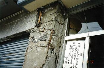 破壊した柱 丸鋼 帯筋間隔.jpg